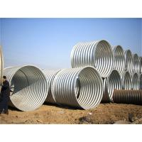 Q235 Grade and 2.0 - 7.5 mm Thickness road culvert pipes