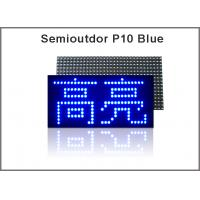 China 320*160mm 5V P10 led display board semi-outdoor single P10 display screen on sale