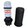 Buy cheap Vertical 144 cores fiber optic splice enclosure from wholesalers