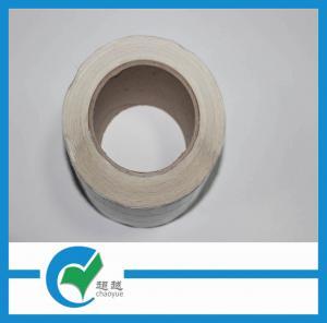Quality Waterproof Flexible Die Cut Unprinted Aluminizing Paper Custom Roll Labels for sale