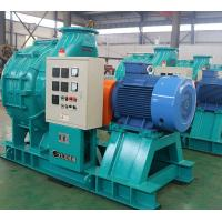 China C china manufacturer multistage centrifugal blower for water treatment on sale