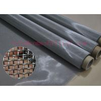 China FDA SGS Certificate Stainless Steel Wire Mesh Farm Garden And Agricultural Use on sale