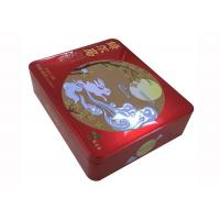 Quality 650g 4 Piece Moon Cake Box Metal Material Food Packing With Plastic Tray for sale