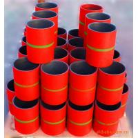 oil casing coupling