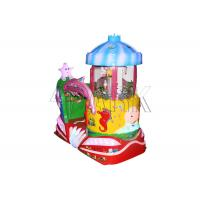 Quality Rocking Kids Coin Operated Game Machine Fiber Glass Material Durable for sale