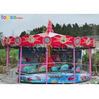Quality Theme Park 33 Seat Musik Express Ride Himalaya Ride Of Fiberglass Steel for sale