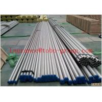 Quality Seamless Copper Nickel Tube For Heat Exchanger in C70600 for sale