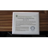 Qiaochang Agricultural Group Certifications