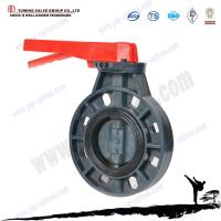 Quality PVC butterfly valve for sale