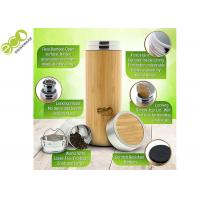 Quality Adults Thermal Insulation Bamboo Water Bottle  Bpa Free Customizable Logo for sale