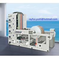 Quality Multi Color Paper Cup Manufacturing Machine Roll Flexo Printing Ce Approved for sale