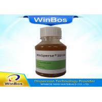 Buy Gravure Inks Dispersant Additives Winsperse 3010A Reducing Viscosity at wholesale prices