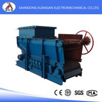 Quality Professional Armored Belt Feeder for coal for sale