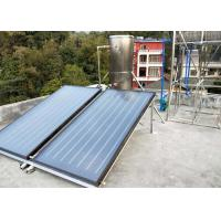 Quality Durable Rooftop Solar Water Heater Directed / Indirected Heating System for sale
