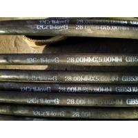 Buy ASTM A333 Gr.6 Seamless alloy steel pipe from China Borun steel company at wholesale prices