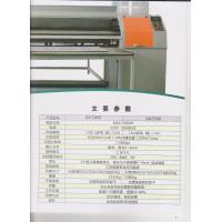 Quality Corrugated Carton Digital Ink Formeless Printing Machine advantage for sale