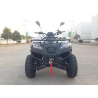 Quality Automatic Water-Cooled EEC ATV , Utility Quad 250CC For Adult With Chain Drive for sale