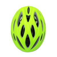 Quality Leisure Kids Bicycle Helmet In Mould 48cm - 52cm No Goggle Strap for sale