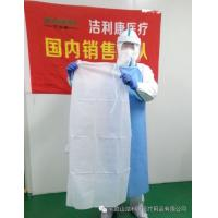 Quality Clinics Surgical Accessories Medical Apron Smooth Embossed Surface Medicine Check for sale