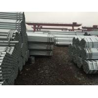 Quality carbon steel scaffolding tubes with hot galvanizing in short lengths 3m,2m,1m,4m for sale