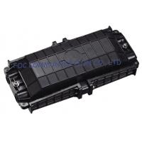 Quality 4 Ports Fiber Optic Splice Closure Horizontal Type Aerial Duct Buried For FTTX for sale