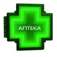 Quality Russian Language Pharmacy Cross Sign Display Outdoor Pure Green Color P10 for sale