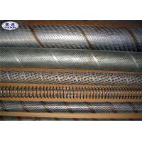 Quality Seamless Perforated Filter Tube Used As Filter Cylinders / Supporting Layer for sale