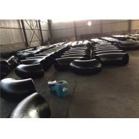 China Dimensions Carbon Steel Elbow Cast Iron 60 Degree Steel Pipe Fittings on sale