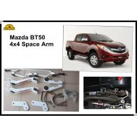 Quality Aluminium Mazda Bt50 Rear Space Arm Stabilizer 4Wd  2012 Onwards for sale