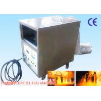 Quality Durable Dry Ice Machine / Dry Ice Fog Machine For Theatre Troupe , Wedding Party for sale