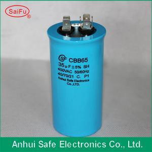 Buy Aluminum capacitor at wholesale prices