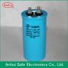 Buy cheap Aluminum capacitor from wholesalers