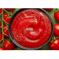 China cold break/ hot break tomato paste of brix 28-30% with steel drums on sale