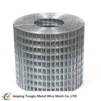 China 904L Stainless Steel Wire Mesh on sale