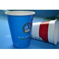 Quality 8oz Disposable Biodegradable Coffee Cup Insulated Vending Customizable for sale