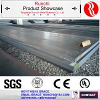 Quality Hot Rolled ASTM Corten Steel Plate for construction for sale