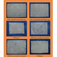 Buy cheap E Glass Fiberglass Chopped Strand Mat from wholesalers