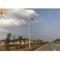 Buy Rotating Solar Powered Road Lights , High Speed Way Led Street Light Aluminum at wholesale prices