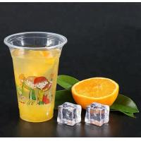 Quality Widely used OEM design plastic hot drink cup lid plastic tea cup making machine for sale