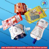 Quality juice spout pouch packaging with bottom gusset for sale