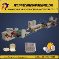 China Full Automatic Plastic Sheet Extrusion Line PS Foam Sheet Making Machine on sale
