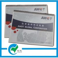 Quality High quality Guangzhou Spiral Bound Book For Company introduction for sale