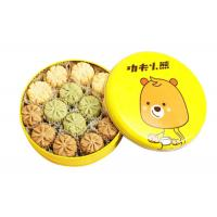 Quality Custom Food Grade Round Cookie Tins Boxs Acceptable Customer'S Logo for sale