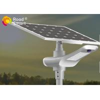Quality Integrated Solar Powered Garden Street Lamps Super Bright  With 3 - 5 Years Warranty for sale