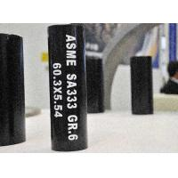 Quality ASTM A333 Grade 6 Seamless Pipe for sale