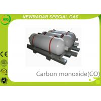Buy Carbon Monoxide Electronic Gases Used In Industrial Production Of Acetic Acid at wholesale prices