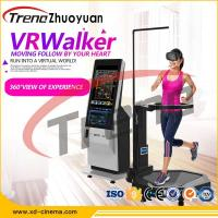 Buy cheap 9D VR Treadmill Virtual Reality from wholesalers