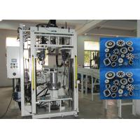 Quality DC Stator Core Assembly Machine / Stator Rotor Core Stamping Machine for sale
