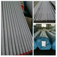 Quality Inconel 825 / UNS N08825 / W.Nr.2.4858 Inconel Tubing Steel Pipe ASTM B161163 165 167 407 444 677 for sale