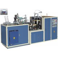 Quality High Performance PE Coated Paper Bowl Forming Machine With Oil Adding System for sale